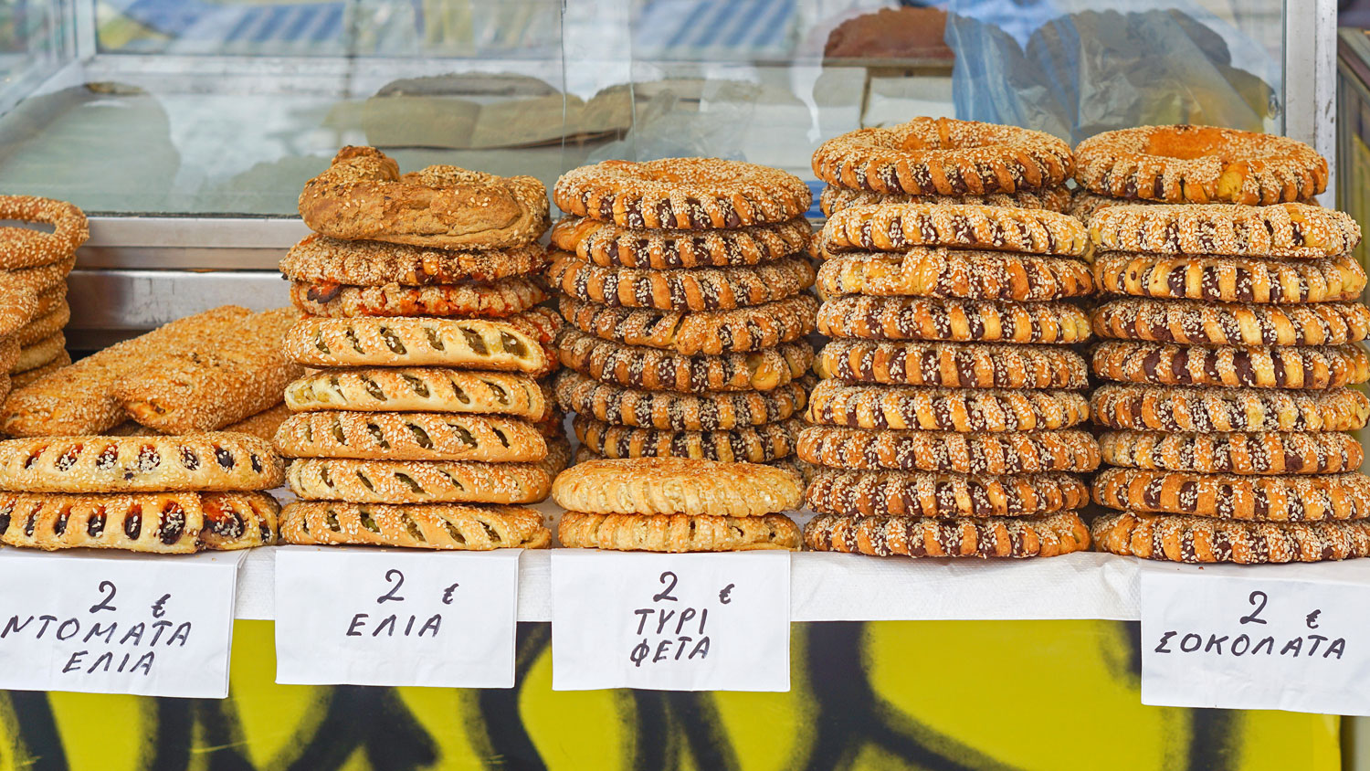 Greek Koulouri Bagels at Street Vendor